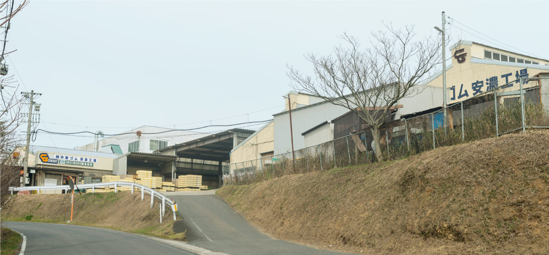安濃工場 ANO FACTORY