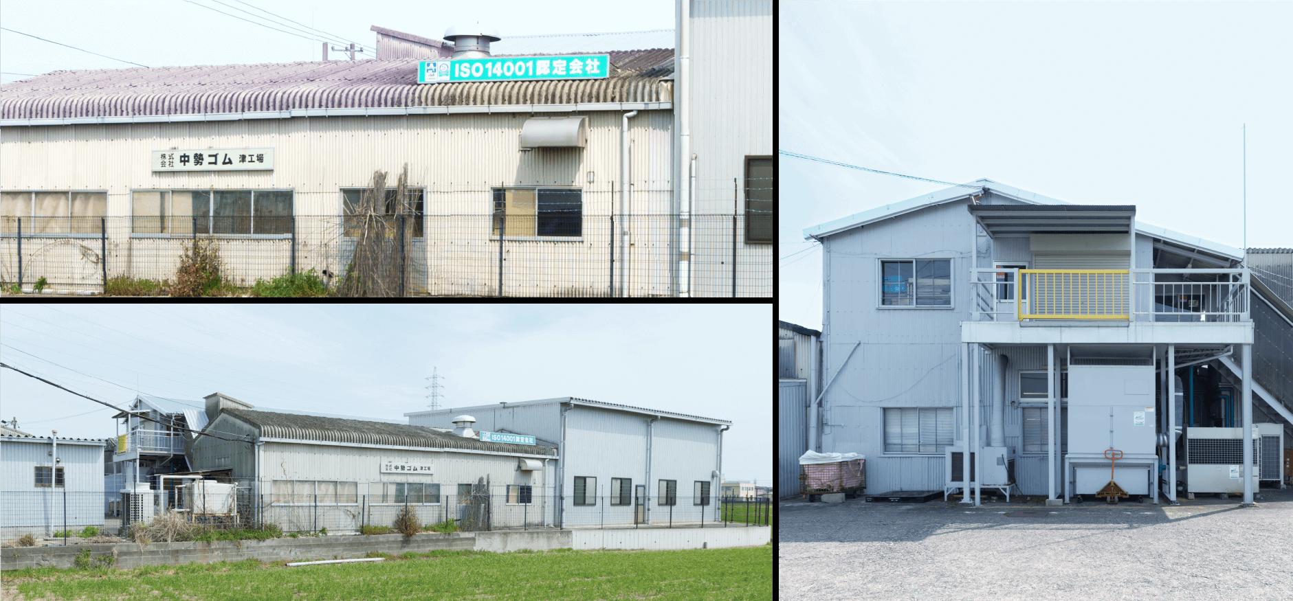 津工場 TSU FACTORY