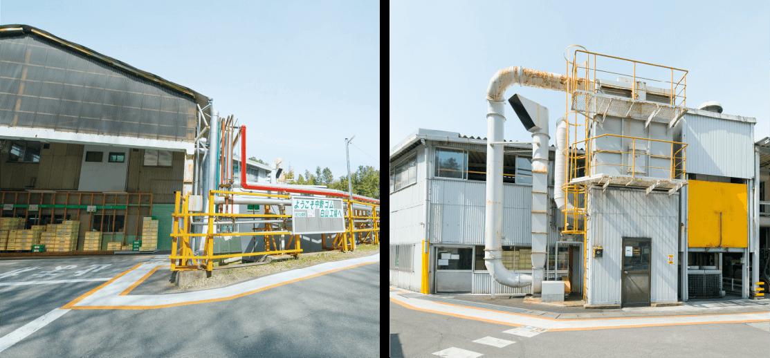 白山工場 HAKUSAN FACTORY